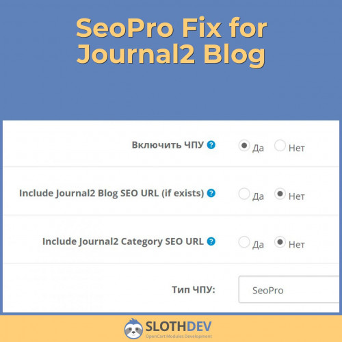 SeoPro Fix for Journal2 Blog